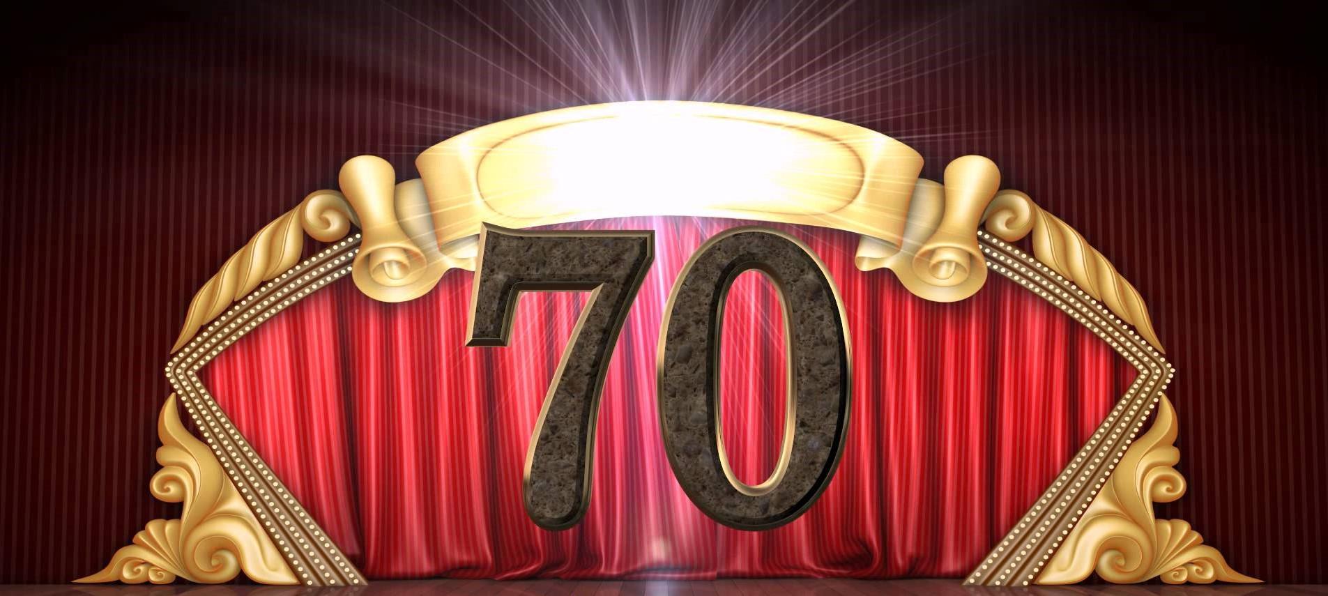 Поздравления к юбилею подруги 70 лет
