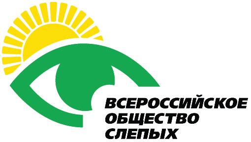 всероссийское общество слепых знакомства